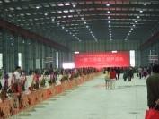 上海宝松(盐城)重型机械工程有限公司一期工程竣工仪式,投产仪式