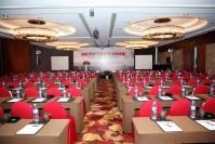 中国银行南通分行第二届财富年会