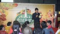 苏州-泰国水果节