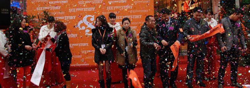 茜雅朵朵苏州观前街旗舰店开业庆典