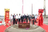 西德克精密拉深技术(上海)有限公司奠基仪式