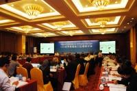 中国人民银行G20应对数据缺口区域研讨会