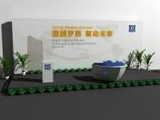 采埃孚上海中心开业典礼设计稿