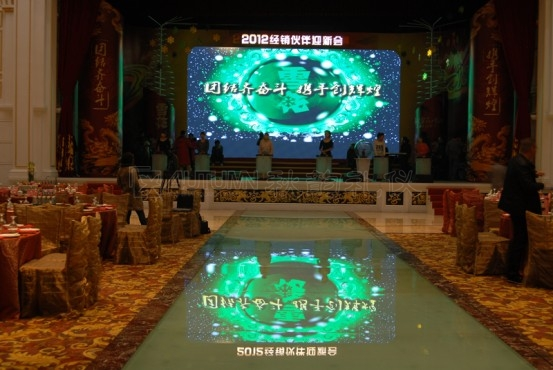 秋韵年会—华润雪花啤酒—13