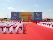 The foundation stone laying ceremony giant China headquarters, R & D center and carbon fiber technology project