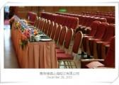 秋韵礼仪-周年庆典-4