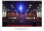 秋韵礼仪-周年庆典-12