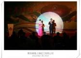 秋韵礼仪-周年庆典-3