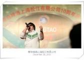 秋韵礼仪-周年庆典-10