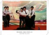 秋韵礼仪-周年庆典-8