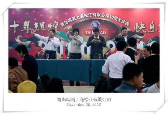 秋韵礼仪-周年庆典-13