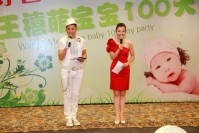 Baby one hundred days anniversary banquet