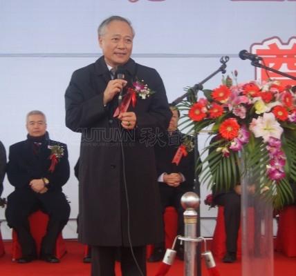 上海秋韵——统一奠基——4