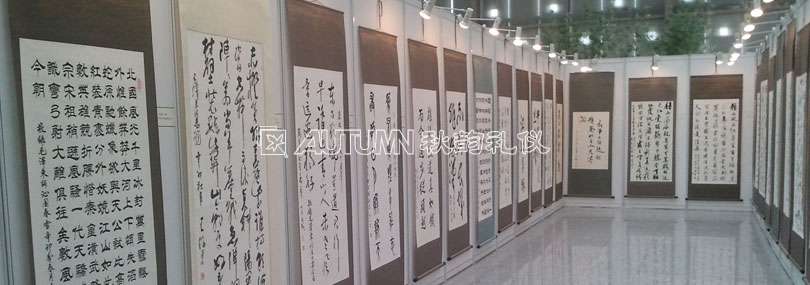 纪念毛泽东诞辰118周年:华信百名将军书法展