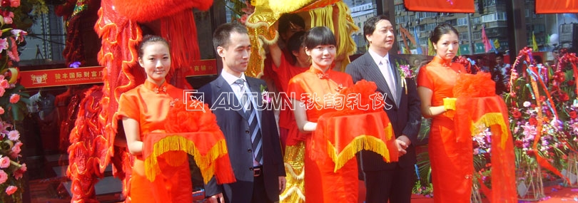 Shanghai Junfeng international wealth Plaza grand opening