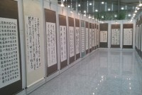 commemorate 118 anniversary of the birth of Mao Zedong: Chinese Calligraphy Letter from one hundred generals