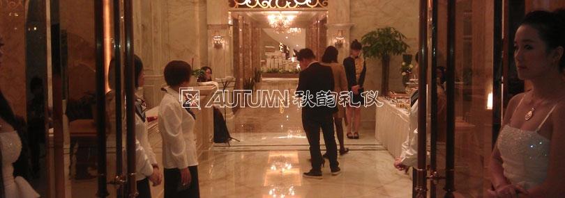 Hangzhou New Time Jiajun china flagship store designer Ceramics Tasting Reception