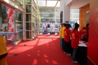 中国企业家导师班七期公益演讲盛典