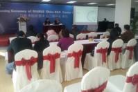 马勒中国研发中心二期开业典礼