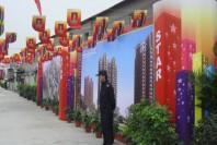 嘉定城北大型居住社区(南块)经济适用住房项目开工典礼