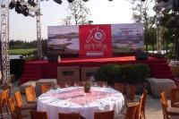 天马乡村俱乐部10周年庆典盛大举行