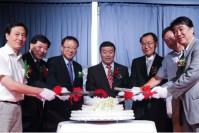 Korean Register of Shipping (China) Co., housewarming ceremony