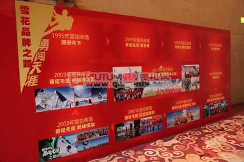 上海秋韵礼仪庆典-华润雪花啤酒2011经销商迎新会22