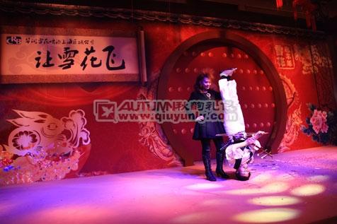 上海秋韵礼仪庆典-华润雪花啤酒2011经销商迎新会16