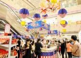上海秋韵礼仪庆典-2011第一食品美国食品节10