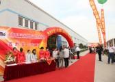 上海秋韵礼仪服务有限公司-上海魔魔实业有限公司开业典礼13