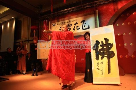 上海秋韵礼仪庆典-华润雪花啤酒2011经销商迎新会9