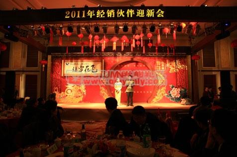 上海秋韵礼仪庆典-华润雪花啤酒2011经销商迎新会6