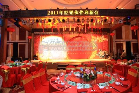 上海秋韵礼仪庆典-华润雪花啤酒2011经销商迎新会19