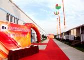 上海秋韵礼仪服务有限公司-上海魔魔实业有限公司开业典礼15