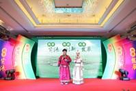 China's Inner Mongolia sheep Dongwuqi ujimqin product launches