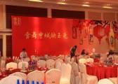 上海秋韵礼仪庆典-华润雪花啤酒2011经销商迎新会13