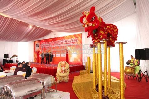 上海秋韵礼仪服务有限公司-上海魔魔实业有限公司开业典礼2