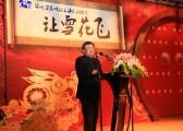 上海秋韵礼仪庆典-华润雪花啤酒2011经销商迎新会2