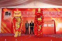 Shanghai Momo Industrial Co., Ltd. Opening Ceremony