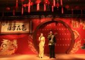 上海秋韵礼仪庆典-华润雪花啤酒2011经销商迎新会1