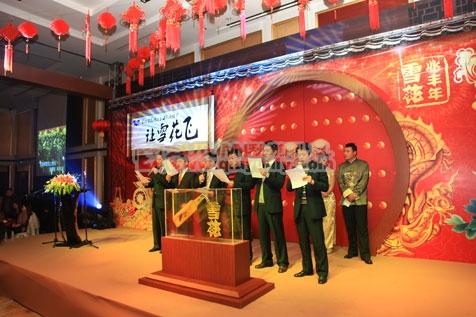 上海秋韵礼仪庆典-华润雪花啤酒2011经销商迎新会5