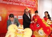 上海秋韵礼仪服务有限公司-上海魔魔实业有限公司开业典礼4