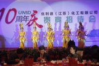 Youlide (Jiangsu) Co., Ltd. 10 anniversary and VIP receptions