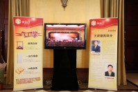 "Golden Day ""Tangulunjin -2012 investment benchmark,"" investment conference"