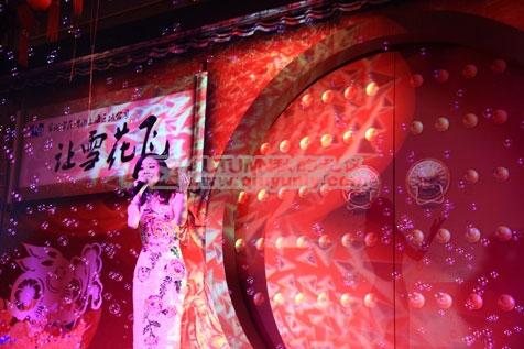 上海秋韵礼仪庆典-华润雪花啤酒2011经销商迎新会15
