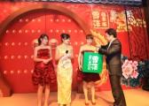 上海秋韵礼仪庆典-华润雪花啤酒2011经销商迎新会14