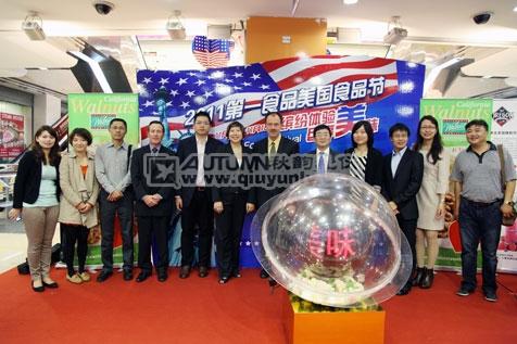 上海秋韵礼仪庆典-2011第一食品美国食品节6