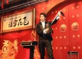 上海秋韵礼仪庆典-华润雪花啤酒2011经销商迎新会12