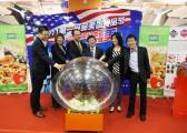 上海秋韵礼仪庆典-2011第一食品美国食品节1