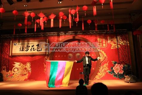 上海秋韵礼仪庆典-华润雪花啤酒2011经销商迎新会4
